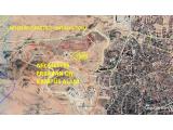Necmettin Erbakan Üniversitesi ve Beyşehir Yolu Cepheli Kaçmayacak Arsa-Arazi